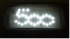 Interior light lamp white LED with 500 logo