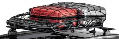 Cover net for basket